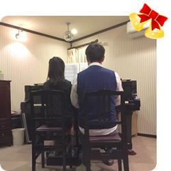 ピアノ連弾の写真