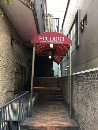 スタジオ73